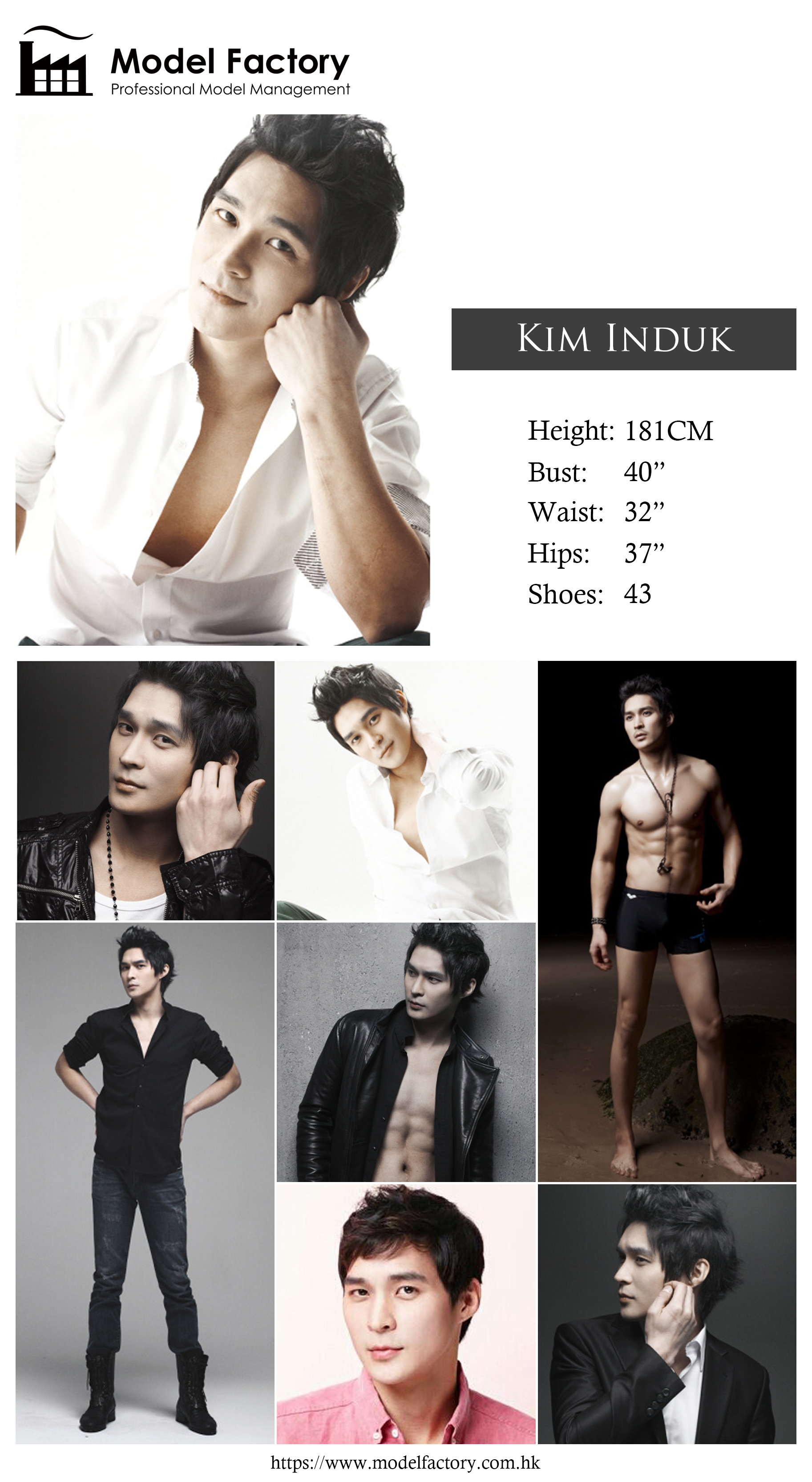 Model Factory Korean Male Model KimInduk