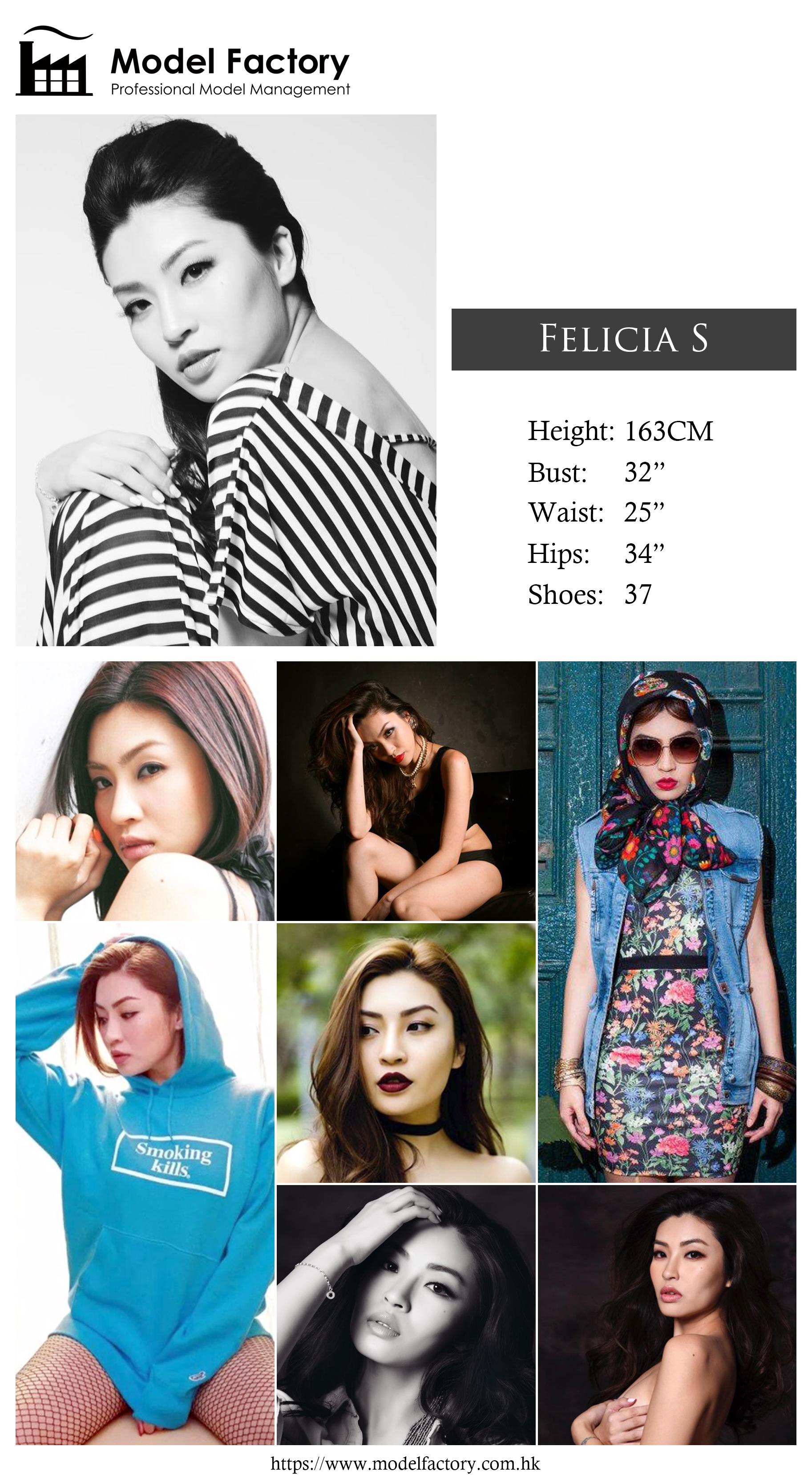 Model Factory Hong Kong Female Model FeliciaS