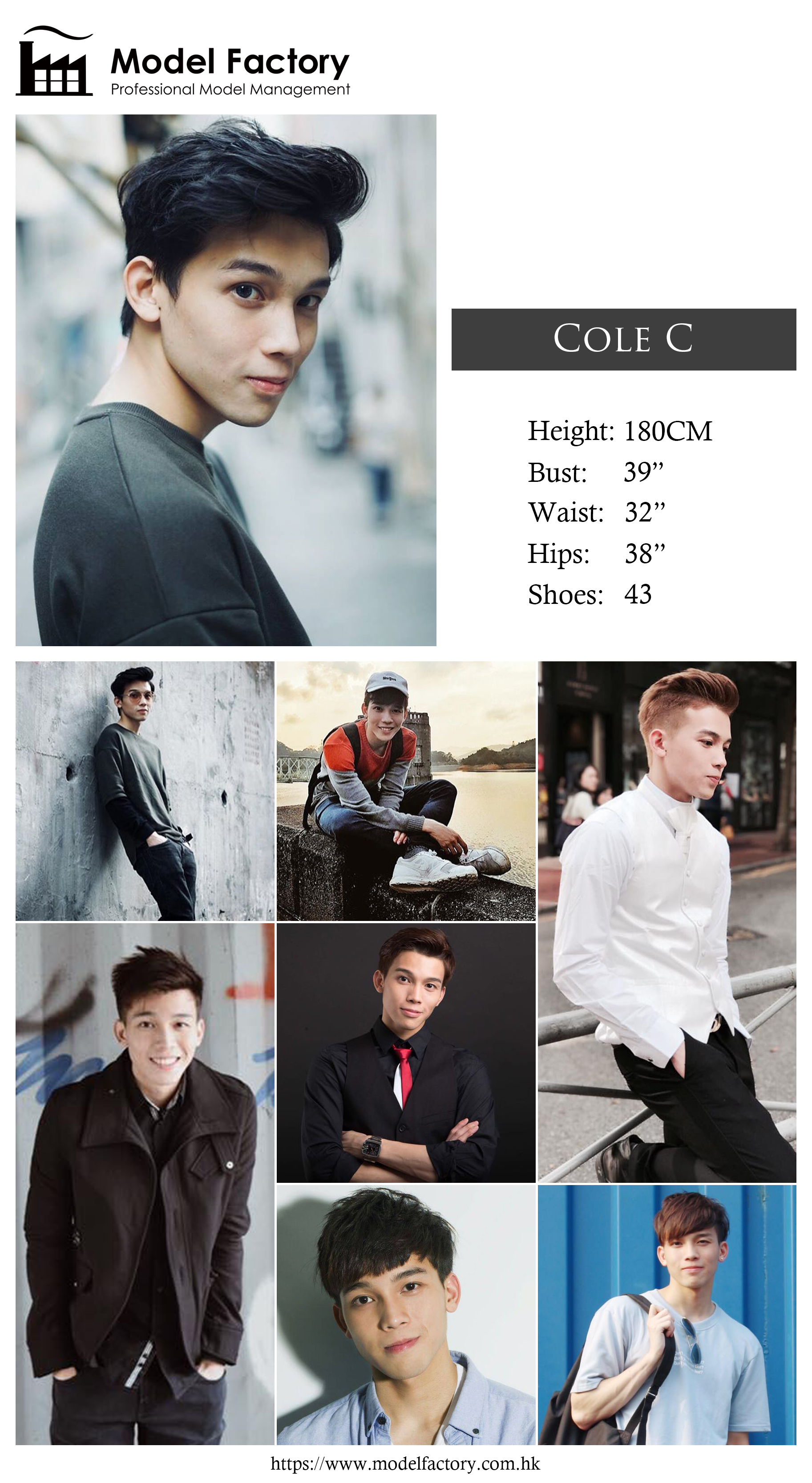 Model Factory Hong Kong Male Model ColeC