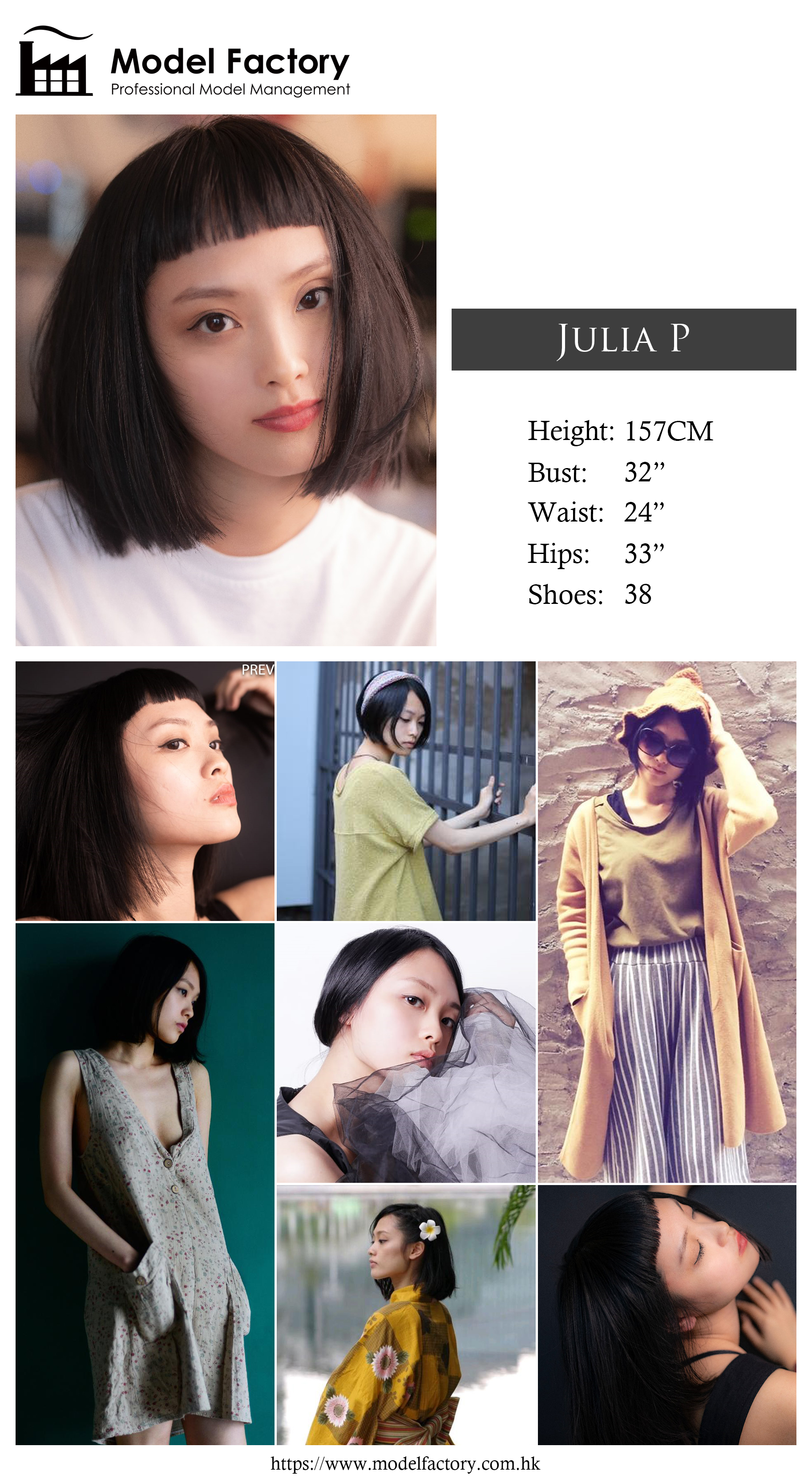 Model Factory Hong Kong Female Model JuliaP
