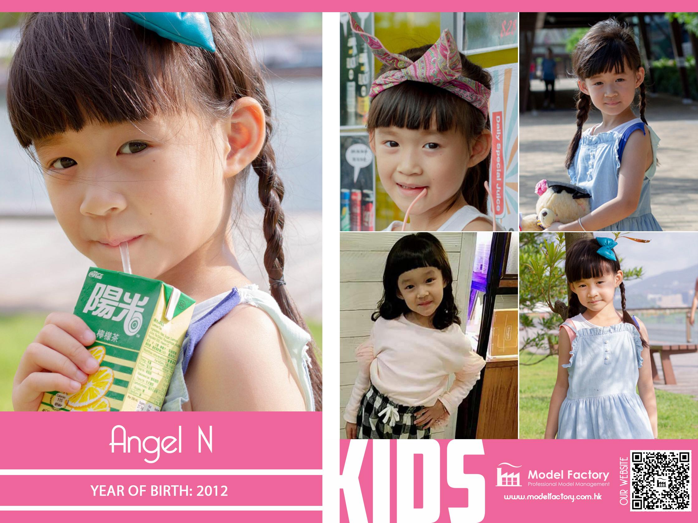 Model Factory Local Kids Model Angel N
