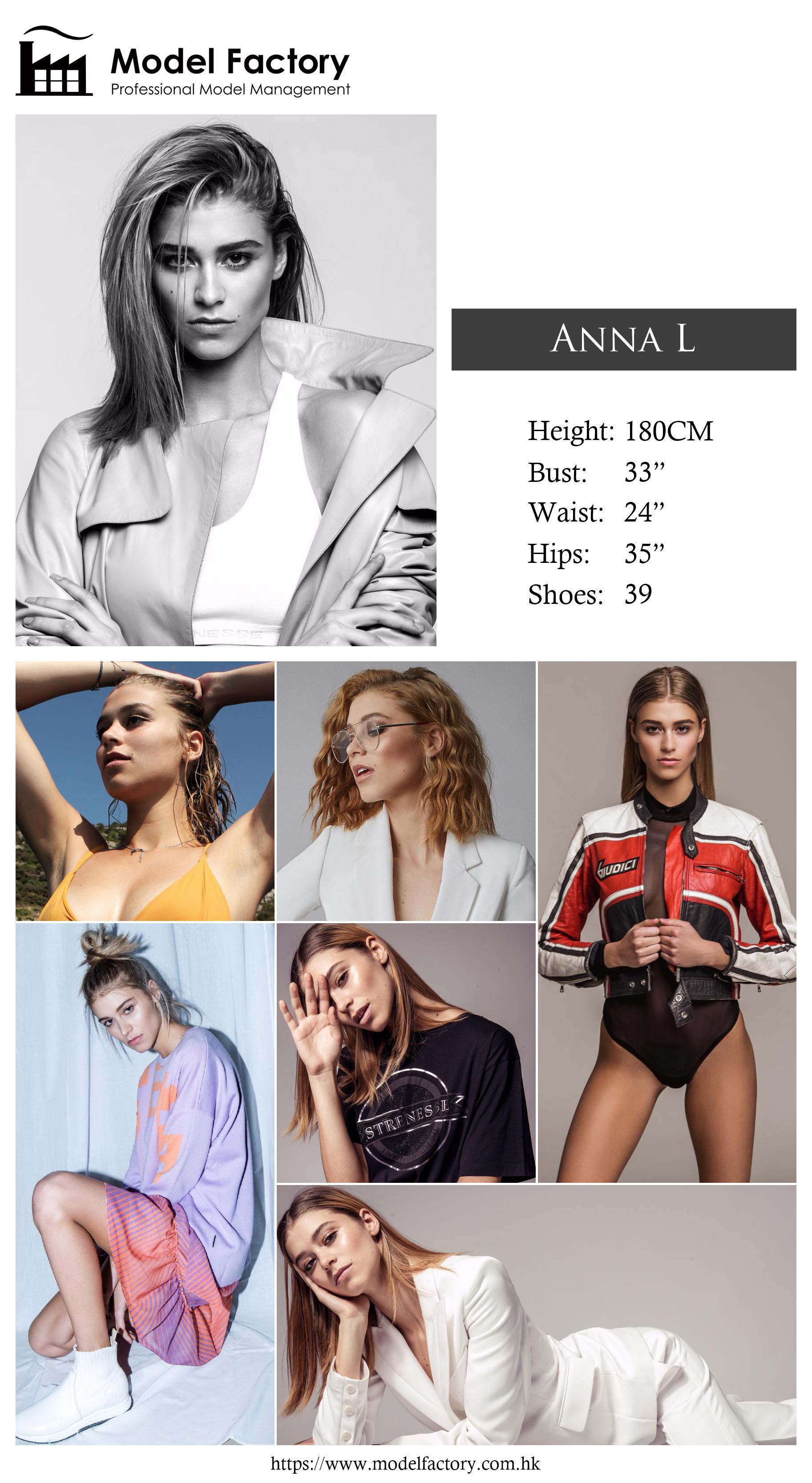 Model Factory Caucasian Female Model AnnaL