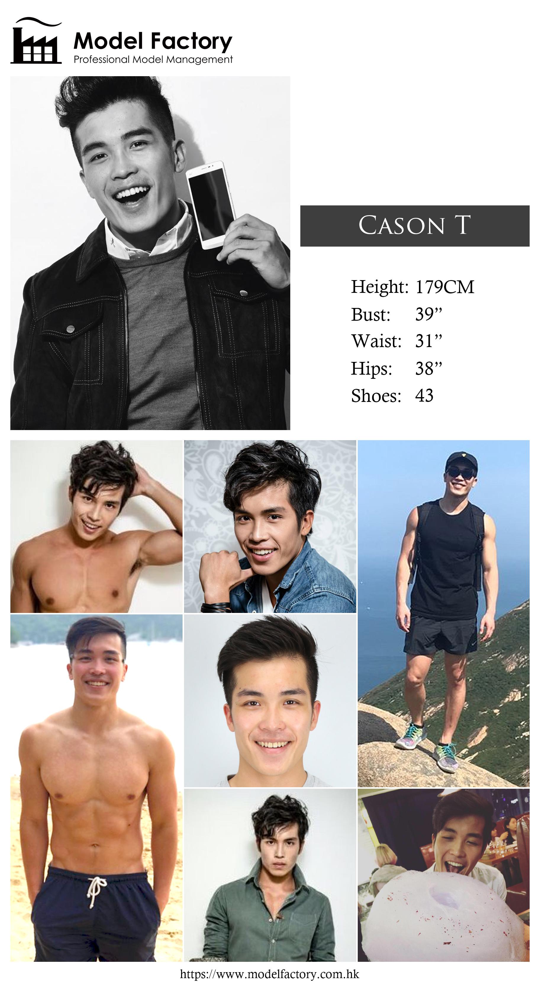 Model Factory Hong Kong Male Model CarsonT