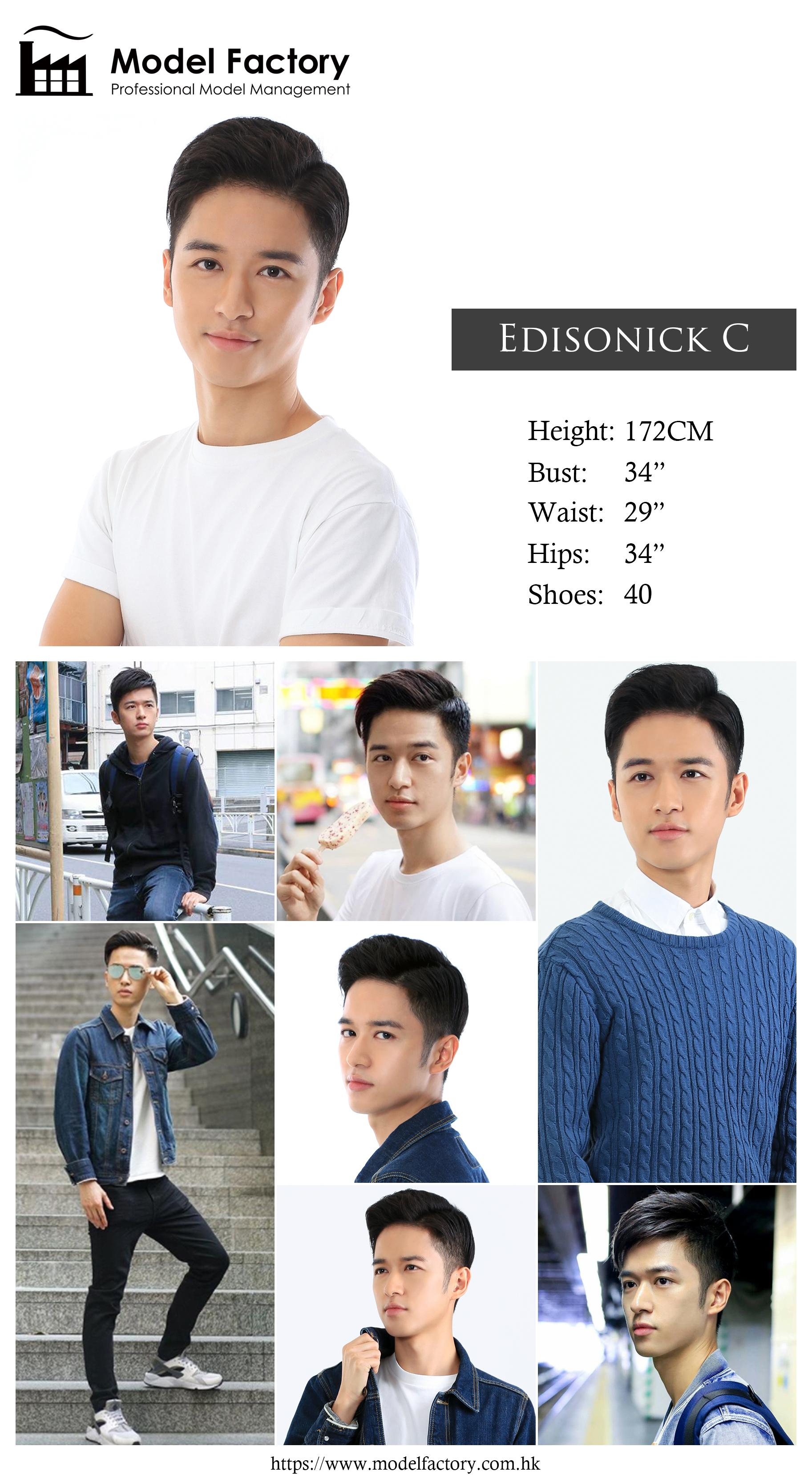 Model Factory Hong Kong Male Model EdisonickC