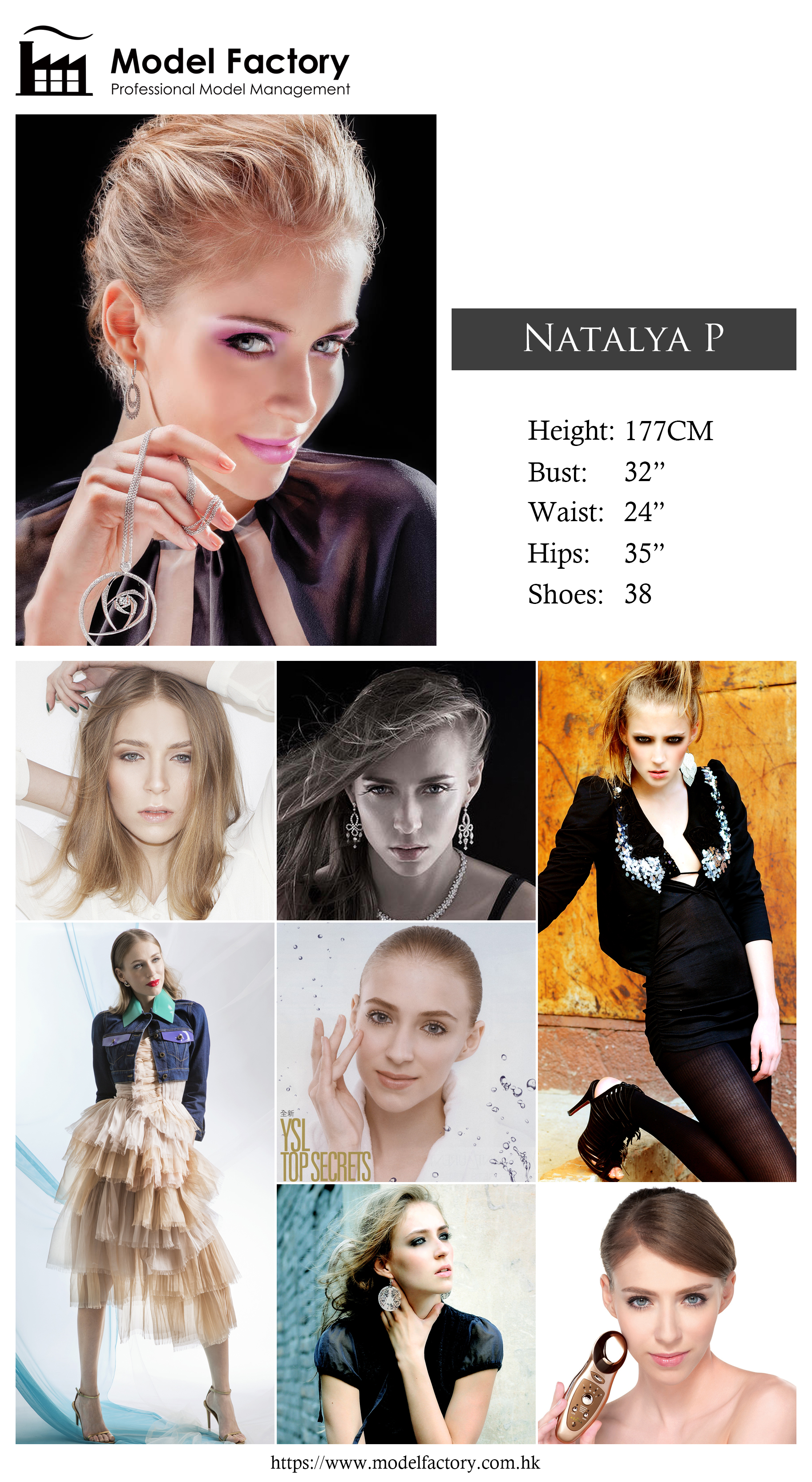 Model Factory Caucasian Female Model NataylaP