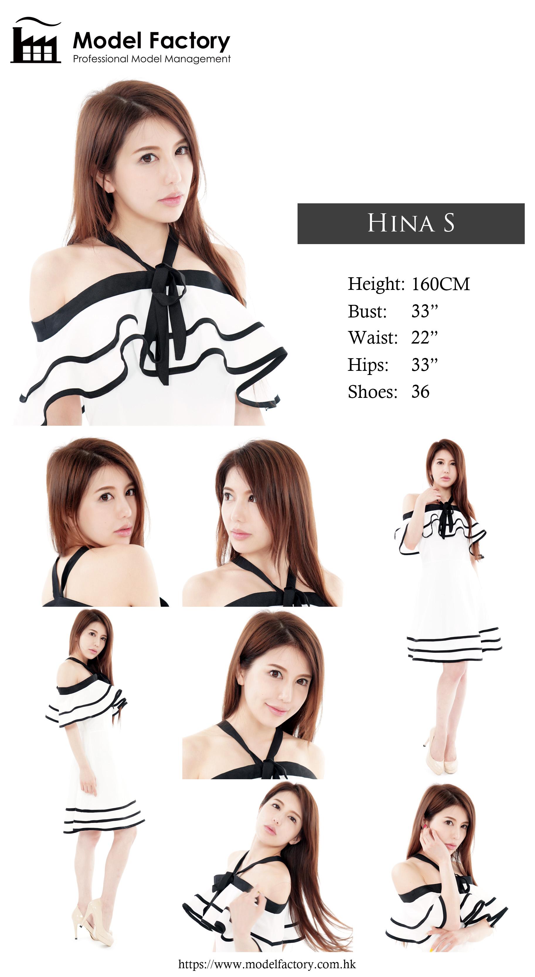 Model Factory Japanese Model HinaS