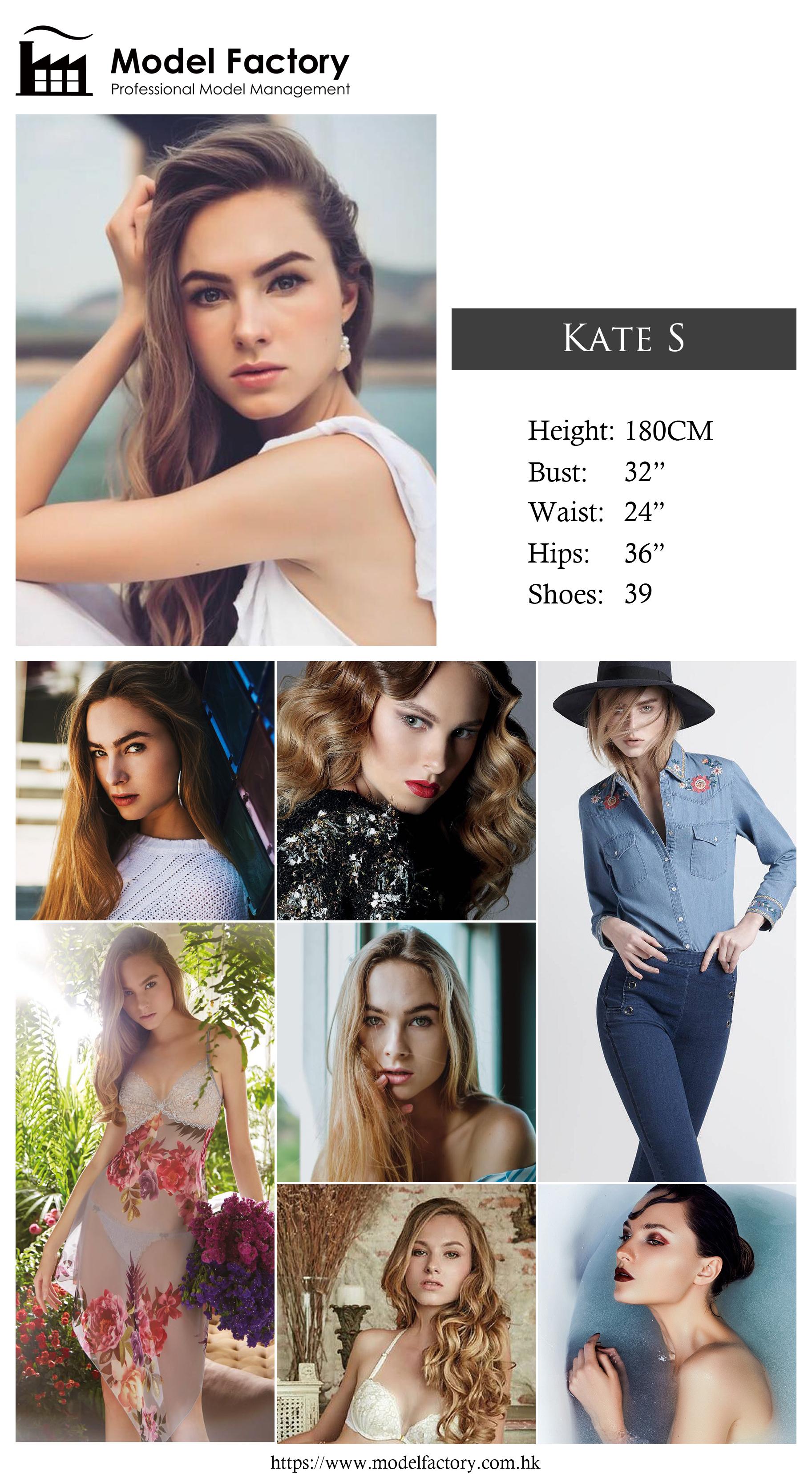 Model Factory Caucasian Female Model KateS