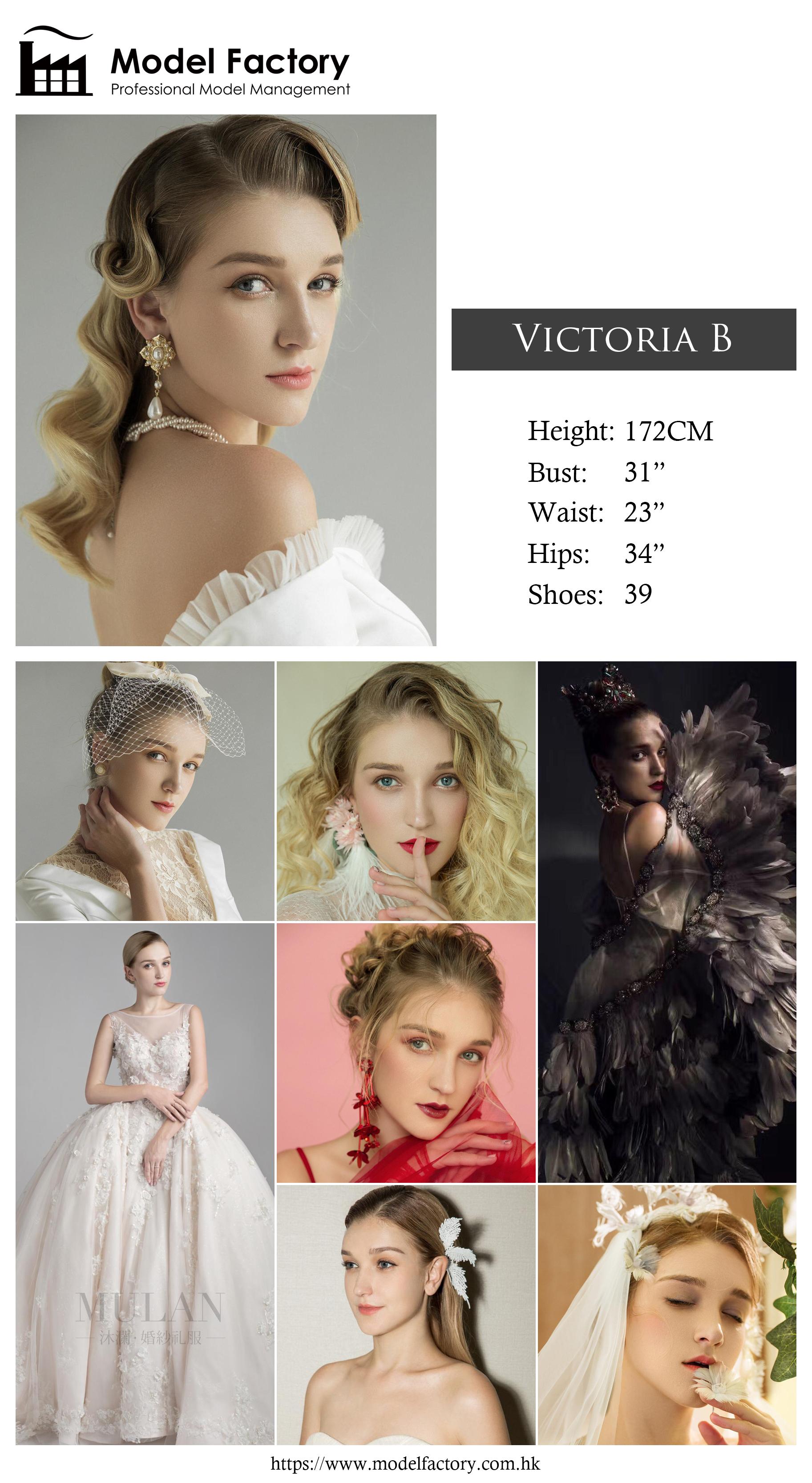 Model Factory Caucasian Female Model VictoriaB